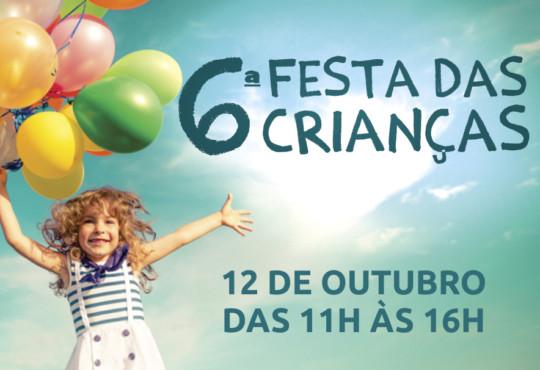 VEM AÍ A FESTA DAS CRIANÇAS 2016